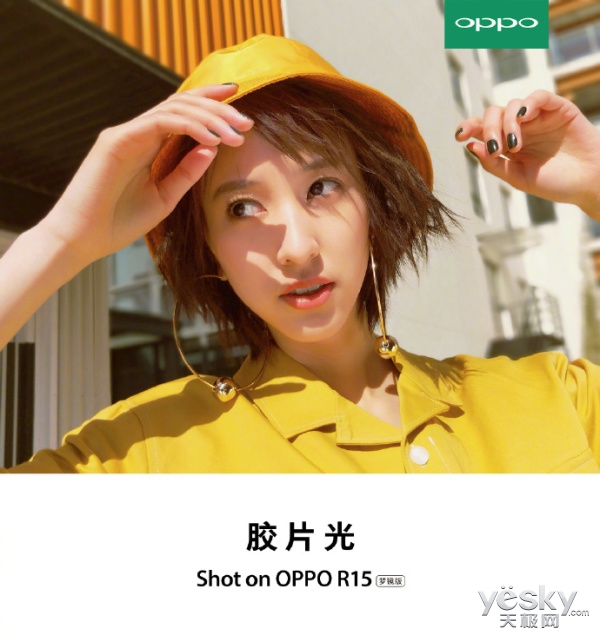 OPPO自曝R15人像模式样张:随手拍大片?可支持3D人像打光