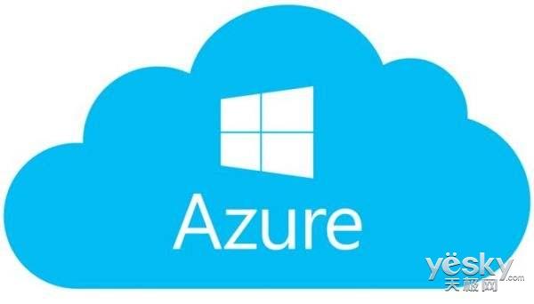 微软智能云全球继续扩张 Azure将在瑞士和中东开服