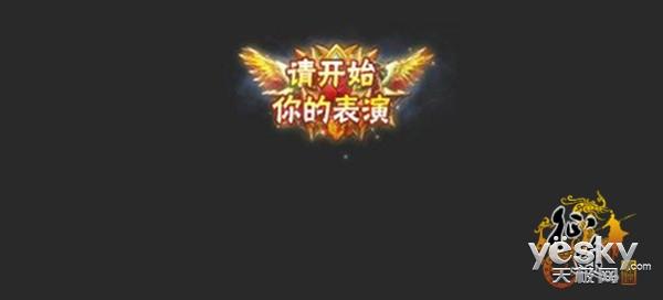 """《征途》近期重大版本预告 """"旅行汪汪""""即将上线!"""