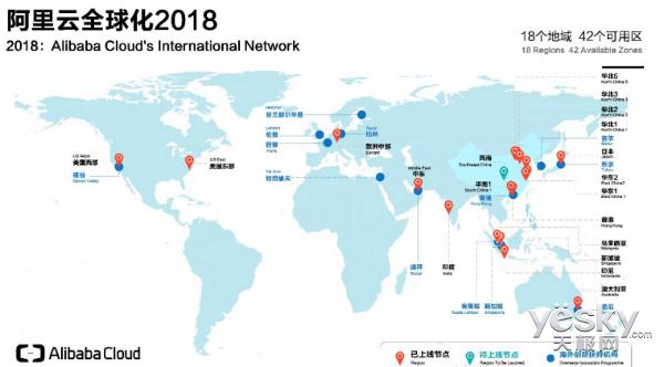 阿里云东南亚第三个大区开服 全球开放服务区域达18个
