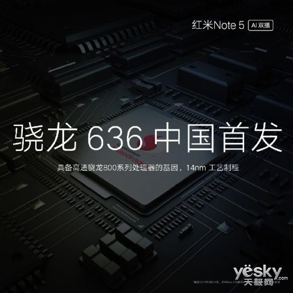 红米Note 5怎么样?李楠这么说,并透露魅蓝E3将标配6GB内存