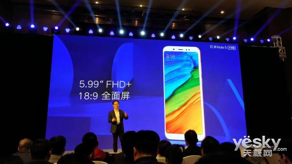 """雷军""""水桶机""""红米note5终于来了 李楠直怼:骁龙636配6GB才够满血!"""
