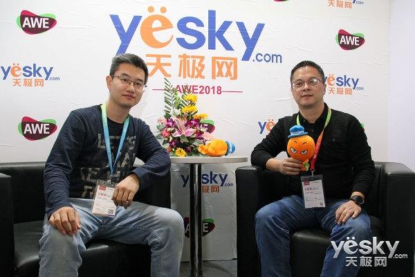 国际领先超滤膜技术 访立升市场总监屠玉峰