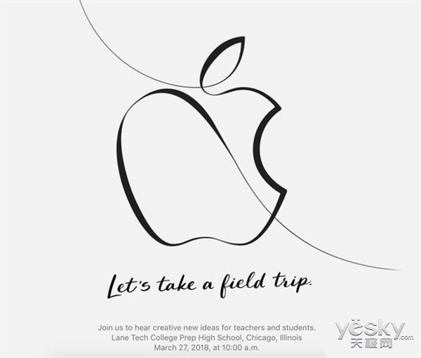 苹果春季发布会确定3月27日举办:这次的主角或许就是教育版iPad
