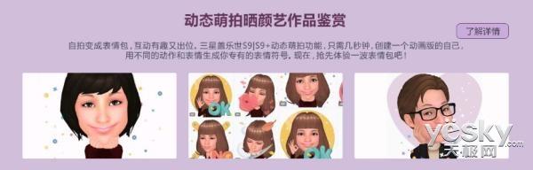 主角登场!三星S9的AR Emoji迎来新角色:迪士尼明星米奇和米妮