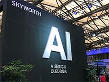 国货雄起 创维AI芯片跻身世界一流