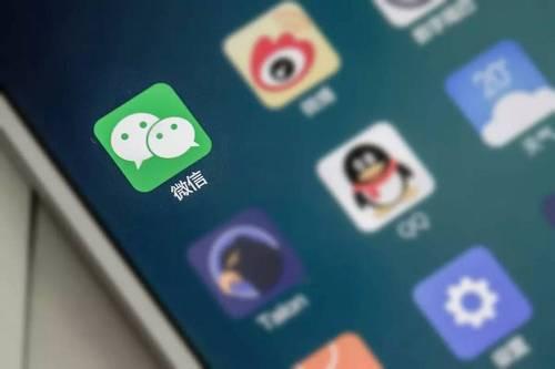 中老年人的社交最喜欢用什么?不是电话而是微信!