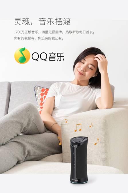 视听机器人750xx-1a_10