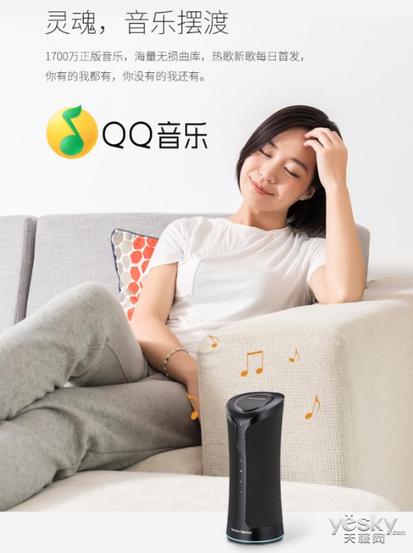 聆听天籁之音 推荐一款HiFi级人工智能音箱