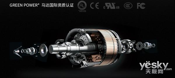 17000Pa大吸力!浦桑尼克P9无线手持吸尘器震撼发布