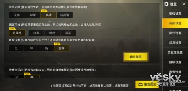 三星S9体验评测:升级不大还没刘海屏,但仍是机皇