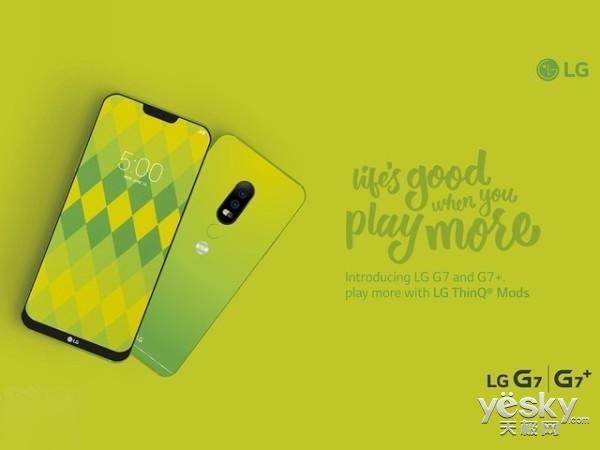 LG G7系列宣传海报曝光:千年不变的大下巴和模块化