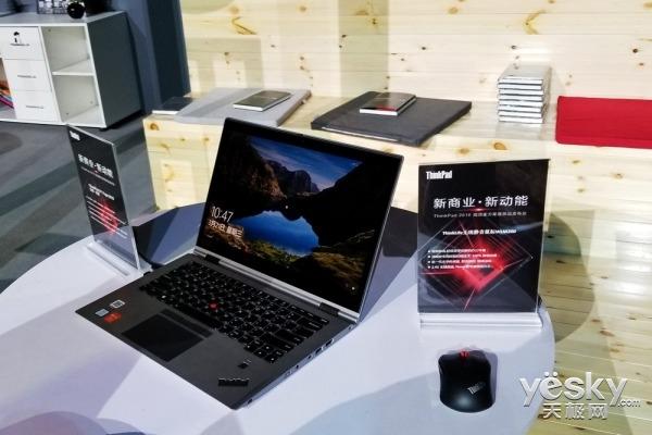 联想赵泓:新的ThinkPad更贴心助力成长型企业的发展