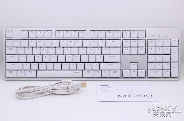 雷柏MT700机械键盘评测