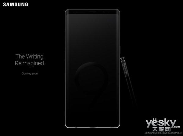 屏下指纹有戏?三星Note 9早期版本号曝光,已着手开发固件