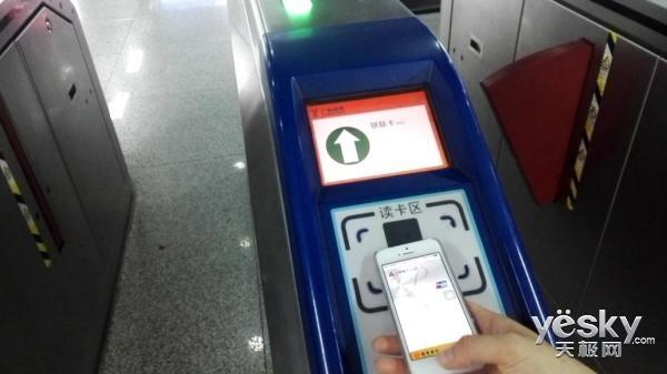 iPhone终于要有公交卡功能了,北京上海已开始内测