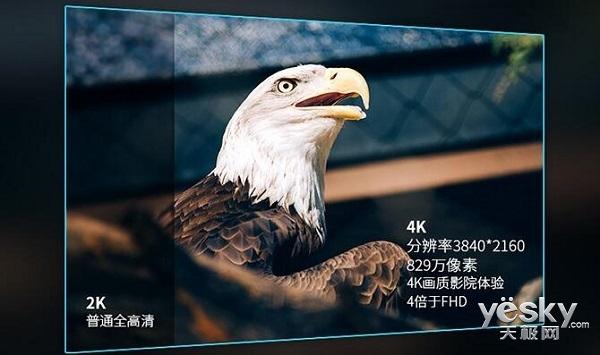百年夏普百年信誉 夏普LCD-60SU470A打造至臻视听