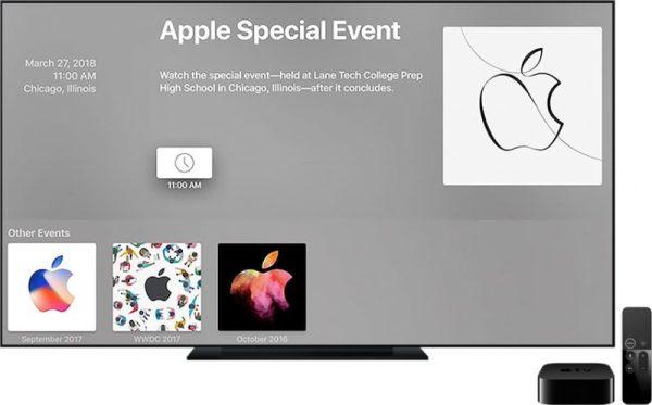 苹果确认不会直播3月27日发布会 只提供回放