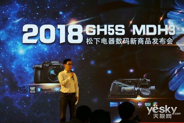 专业视频新旗舰 松下GH5S国内正式发布