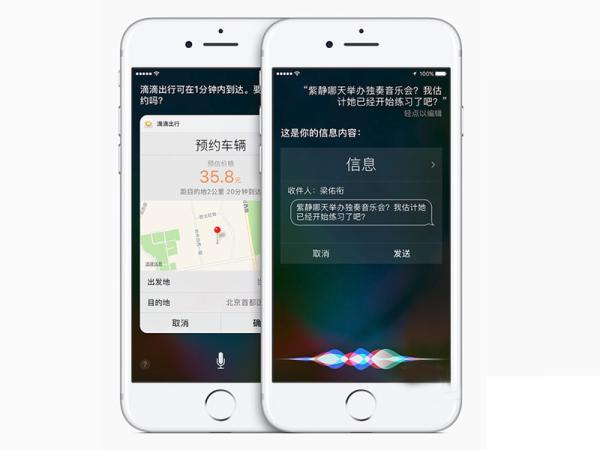 苹果ios11手机降级失败进入无限恢复模式怎么办?不妨试试以下方法!