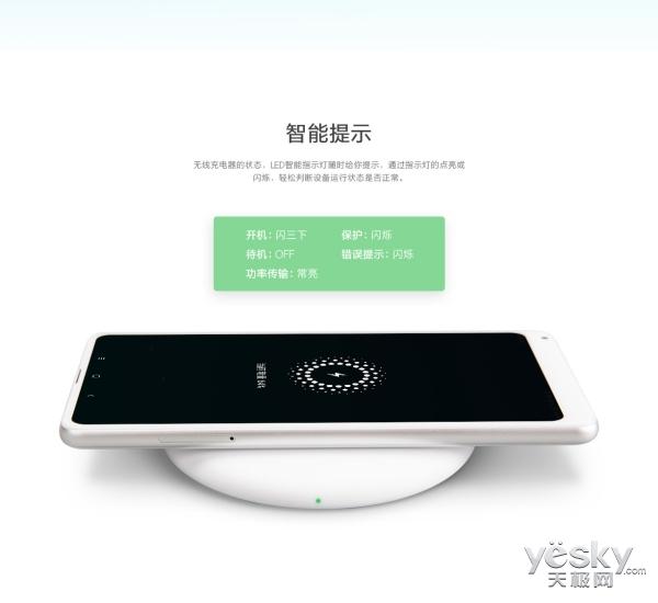 买不起无线充电板?小米无线充电器售价99元,iPhone X也能使用