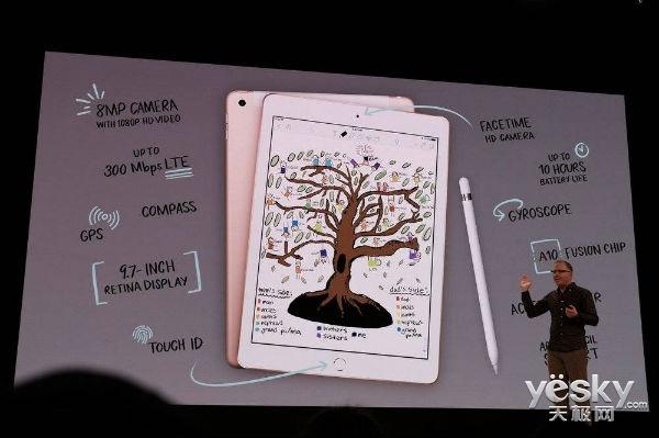 苹果发布会最微妙之处:廉价版iPad+Apple Pencil相当于iPad Pro