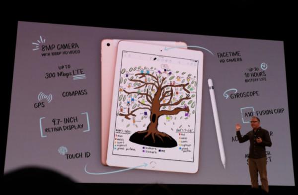 """苹果发布""""最便宜""""New iPad:2588元起售 学校用户购买再优惠200"""