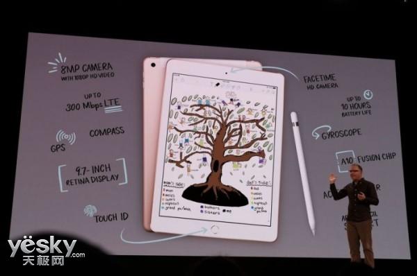 支持Apple Pencil!苹果新款iPad国行版售价揭晓,2588元起
