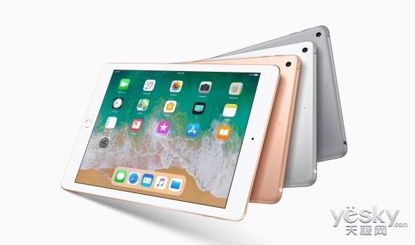 苹果新款iPad仅配备了2GB内存,性能与iPhone 7相当