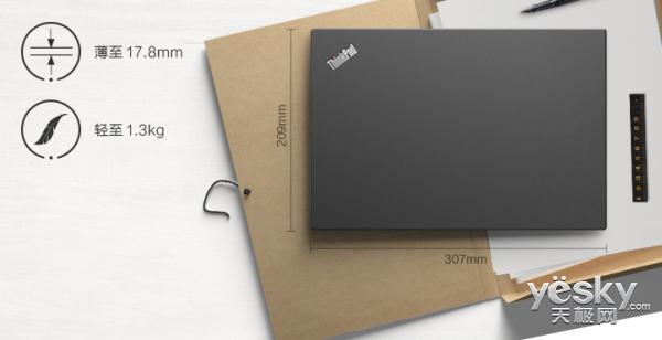 可靠实用,轻薄便携 ThinkPad X280笔记本现仅6999起