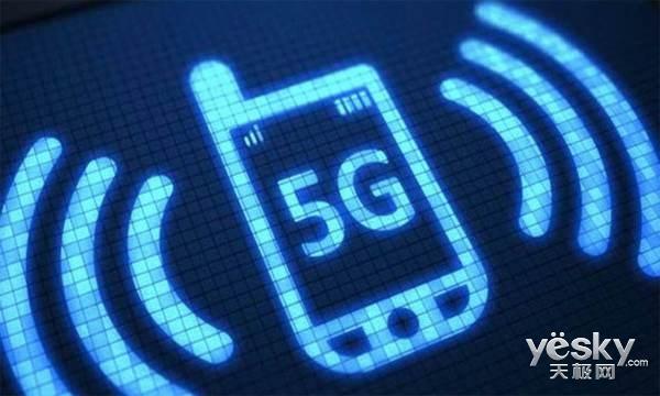 通了!中移动联合中兴打通国内首个5G电话,里程碑意义!