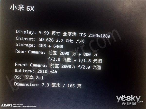 小米6X配置图曝光:4GB RAM/2910mAh电池