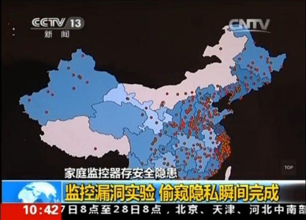 中国超七成家庭摄像头面临破解风险?这些安全技巧你一定要知道!