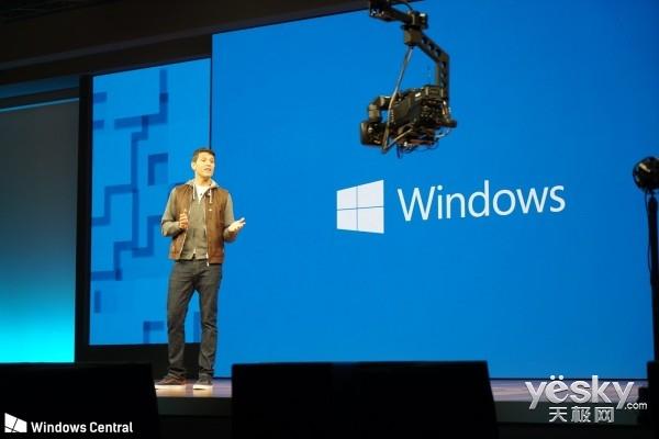 Windows10活跃用户已接近7亿 商业使用量年增长84%
