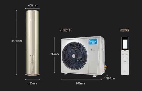 美的空调柜机怎么清洗?这样清洗更省事