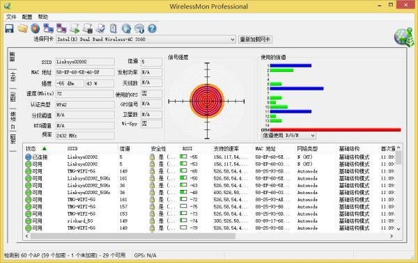 巧解信号覆盖难题  Linksys EA8300与两台RE7000组网测试