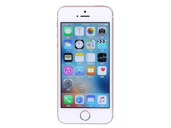 iPhone如何使用无线分享文件?简单两步即可轻松搞定!