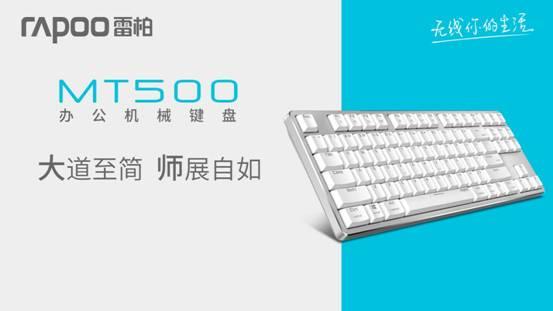 MT500_KV横版-slogan