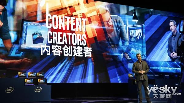 专访机械师王强:消费升级让高品质游戏本更受欢迎