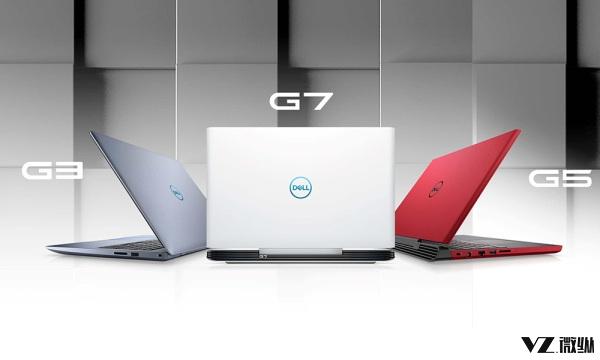 称霸游戏PC市场 戴尔全新G系列能否成为助攻手?