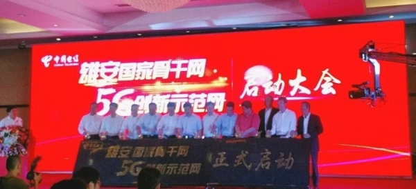CCS Insight:2023年全球5G接入量,中国市场将占一半