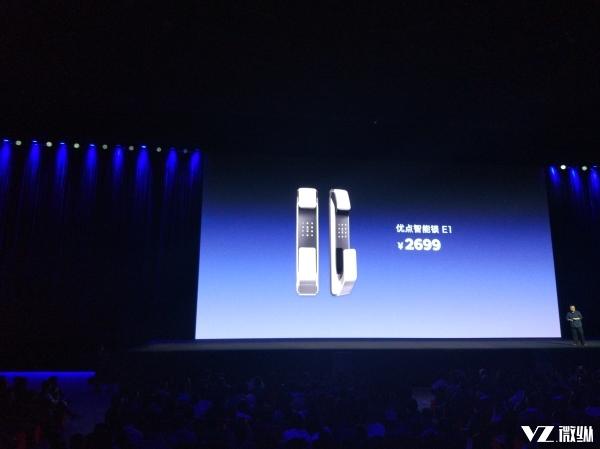 C级超安全锁芯 锤子联合优点科技带来三款智能锁1599元起