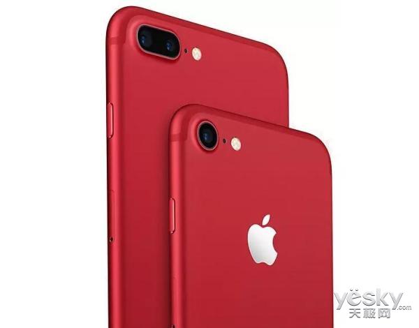 大公司晨读:iPhone新配色或明天发布 支付宝回应18万罚单