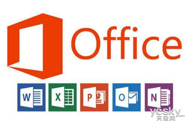 再也不用担心被勒索 微软宣布在Office 365中添加反勒索功能