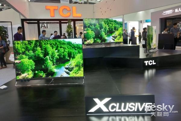 大国品牌亮相CITE2018 TCL新品闪耀登场