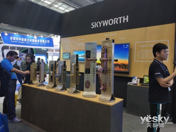 CITE2018:创维OLED电视W8、VR一体机揽获大奖