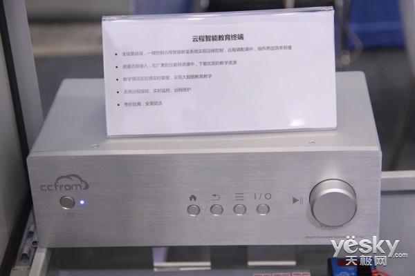 聚焦物联网应用 云程科技NB-IoT惊艳CITE2018