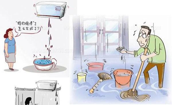 空调挂机漏水是什么原因?如何维修?