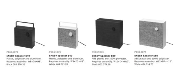 宜家推出旗下首款蓝牙音箱Eneby 还是极简风