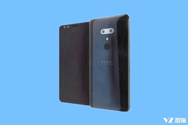 HTC U12重磅来袭:骁龙845+去刘海 售价高达6200元